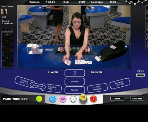 Live Baccarat made by Pragmatic Play with 6 Decks