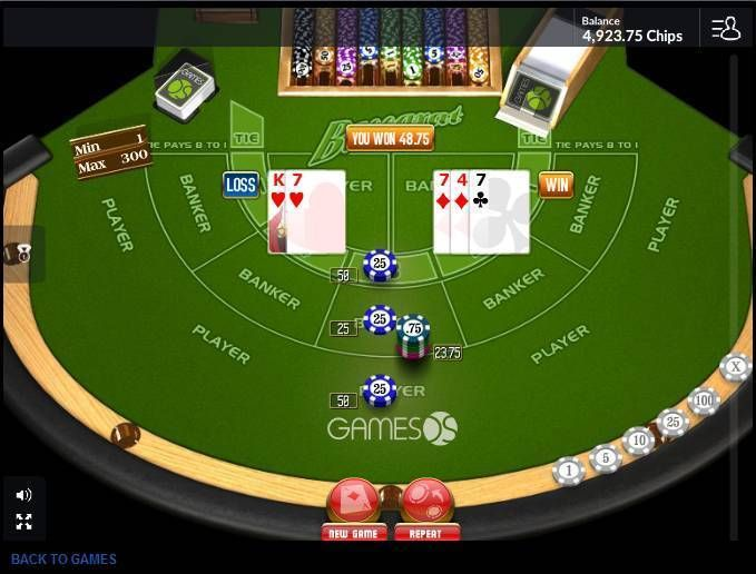 Baccarat made by GamesOS with 6 Deck